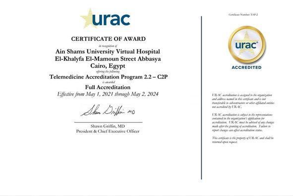 اعتماد مستشفى جامعة عين شمس الإلكترونى كأول مستشفى للطب عن بعد خارج الولايات المتحدة من هيئة URAC الأمريكية