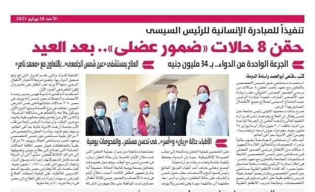 جامعة عين شمس تستعد لحقن 8 حالات من مرضى الضمور العضلي الشوكي